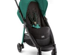 Compact without compromise, the Armadillo – Mamas & Papas